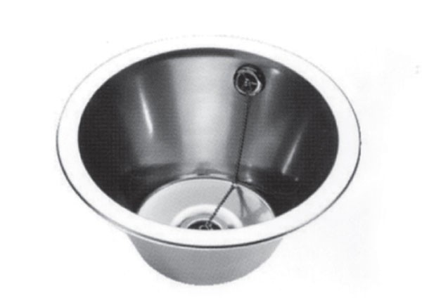 I-1 Inset Wash Bowl
